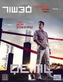 Cover Qemil